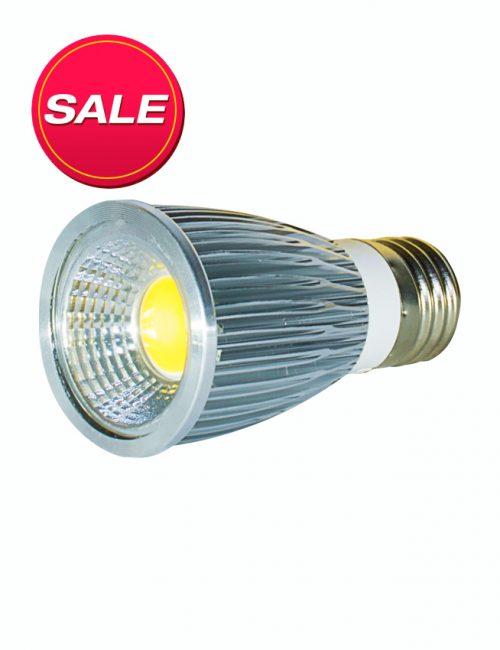 LED Spotlight Philippines COB 7W 7 Watts Warm Nature White Daylight 220V 12V e27